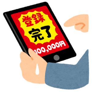 computer_oneclick_sagi