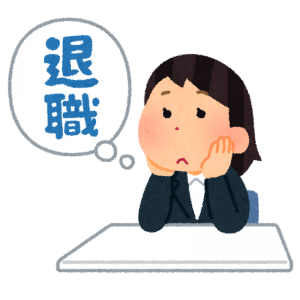 fukidashi_taisyoku_woman