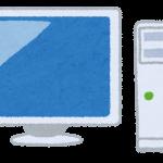 職場で効率アップ PC環境のカスタマイズ その1