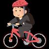 派遣転職 自転車通勤ってうれしい♪
