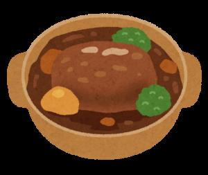 food_nikomi_hamburg