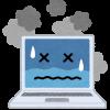 Excel2016  'ファイル名' の一部の内容に問題が見つかりました。可能な限り内容を回復しますか?