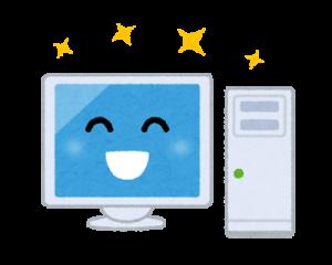 computer_desktop_good