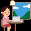 Excel VBA エキスパート リニューアル オープン