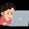 Windows10 アップデート1903 VBAで不具合「実行時エラー:'75' パス名が無効です。」