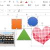 オブジェクトを全部選択 Excel・PowerPoint編