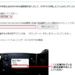 Panasonic ビデオカメラ  HC-V520M HD Writer AE 5.0 ダウンロード♪